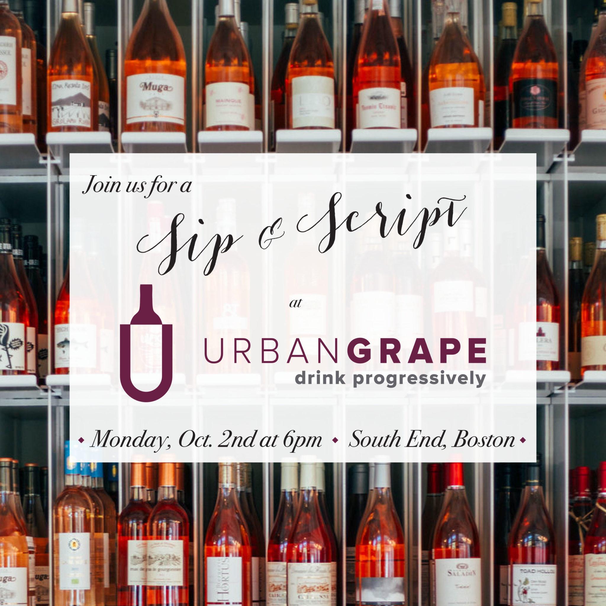 Urban Grape Sip & Script